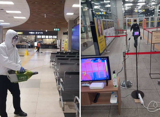 동대구터미널 방역 / 열화상카메라