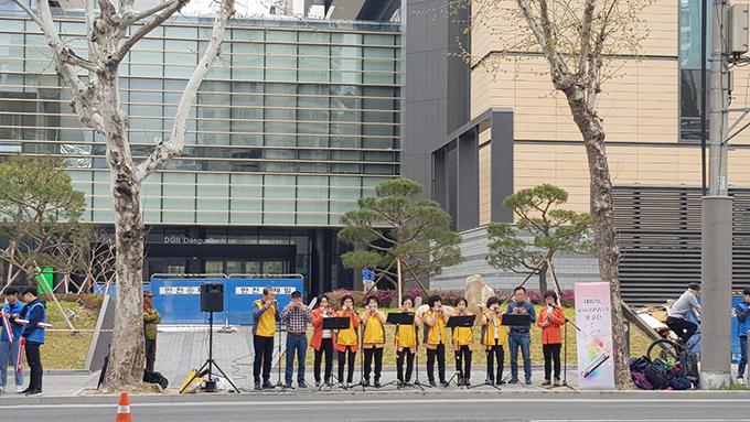 거리응원 및 공연팀