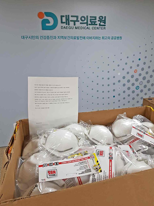 캐나다 한인 건설협회 회원들이 보내온 편지와 마스크