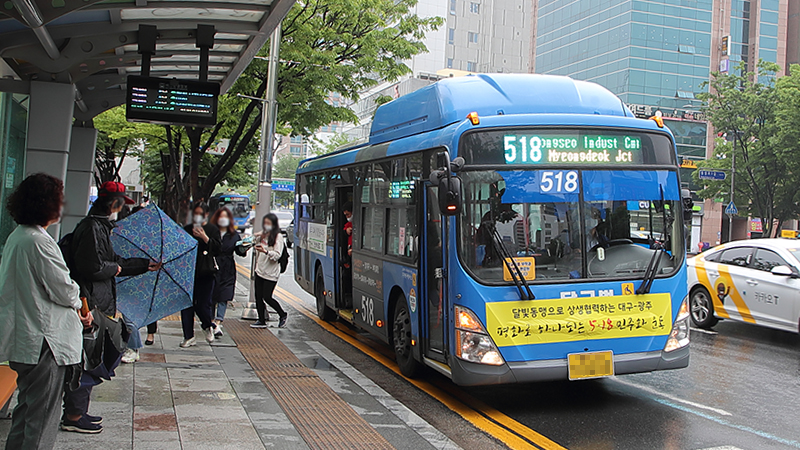 5.18 민주화운동 시내버스 홍보 - 버스 전면
