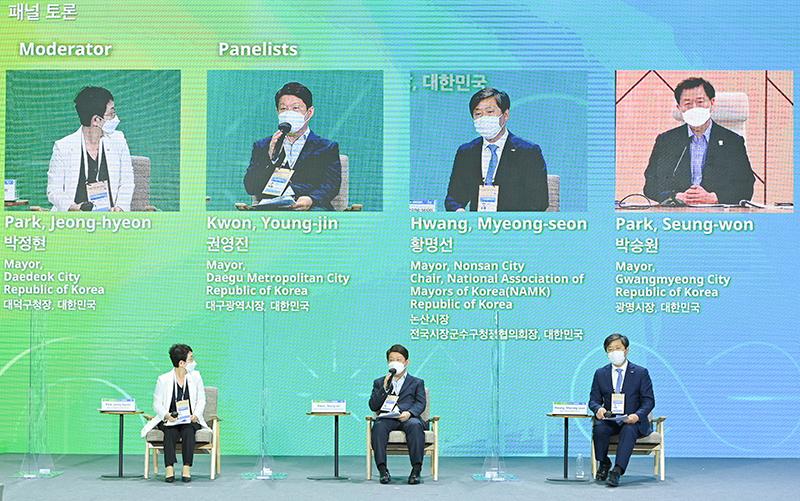 P4G 정상회담 특별세션 참석