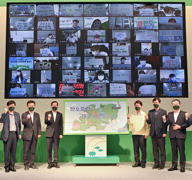 협의체 위원 단체사진